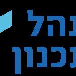 IPLAN_LOGO_WITH_STATE_OF_ISRAEL_SYMBOL
