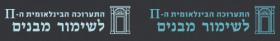 banner-logoes
