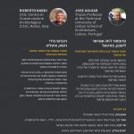 speakers-web-page-(8)