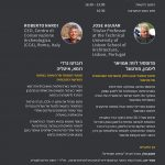 speakers-web-page-new-1