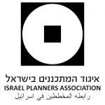 לוגו-איגוד-המתכננים-מלא (1)