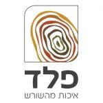 peled-logo